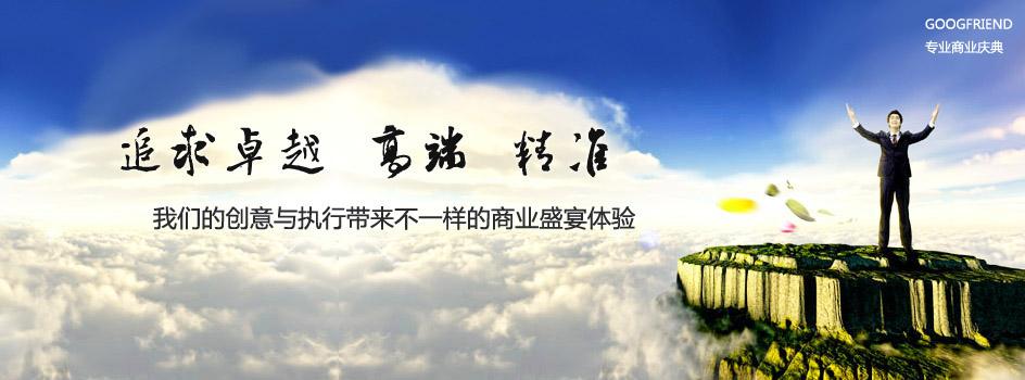 四川好朋友万博网页版手机登录