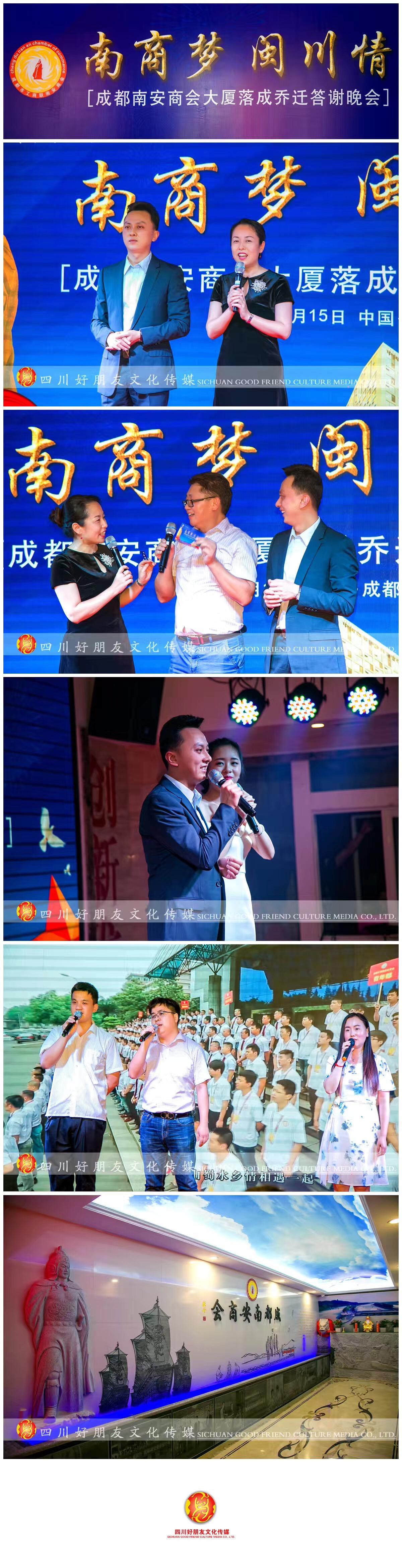 雷竞技南安雷竞技官网大厦乔迁雷竞技电竞平台