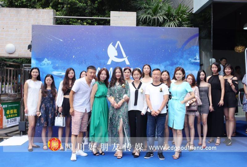 香港时尚女装品牌AMARIS雷竞技站开业